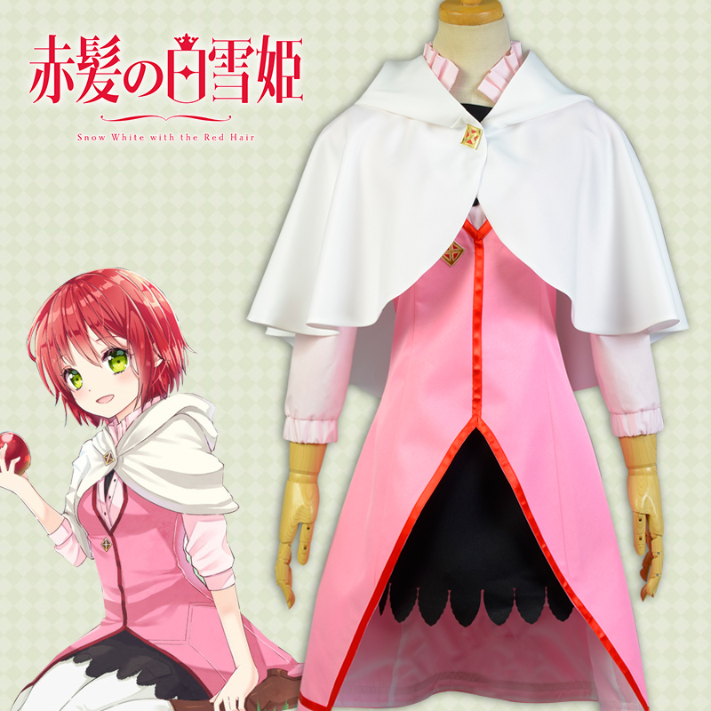 Snow White Med The Red Hair Akagami No Shirayuki-hime Cosplay Kostyme Karneval