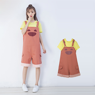 Sweetness and Lightning Tsumugi Inuzuka Cosplay Halloween Costumes