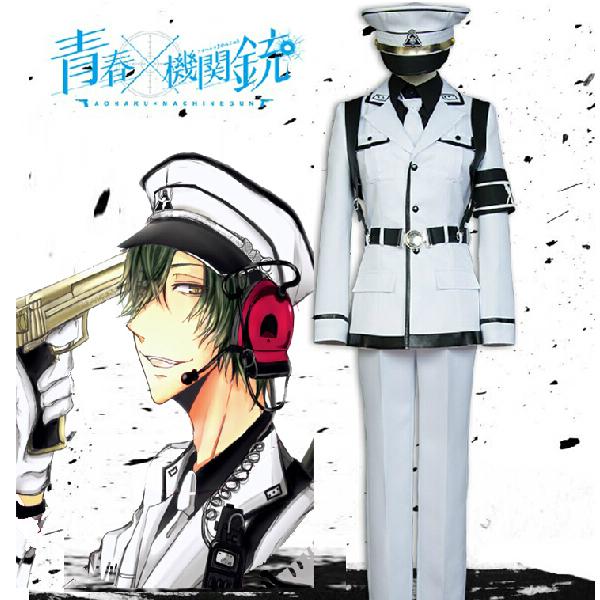 Aoharu x Machinegun Nagamasa Midori Uniform Cosplay Kostyme Karneval