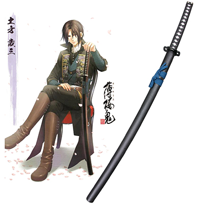 Hakuouki Toshizo Hijikata Sword Weapon Cosplay