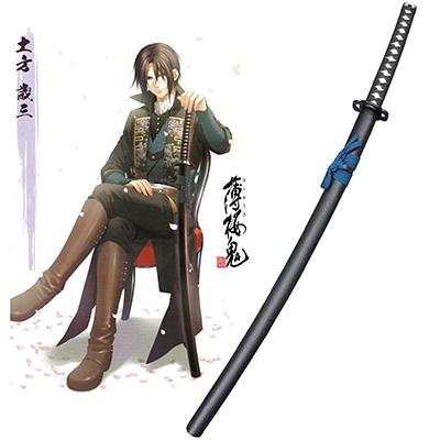 Hakuouki Toshizo Hijikata Svärd Weapon Cosplay Karneval