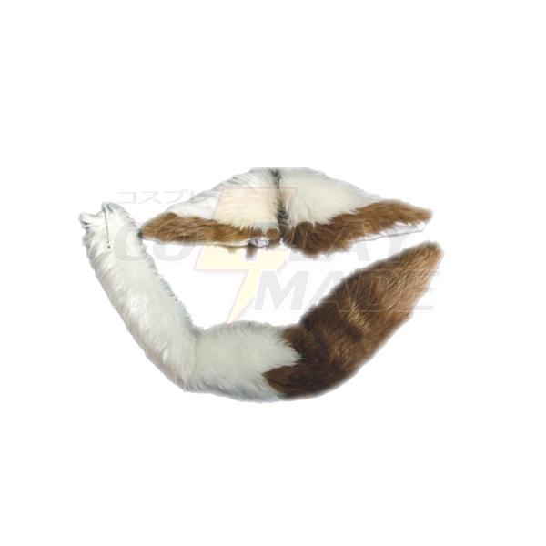 Utawarerumono Cat Ear Tail Cosplay Accessory Fastelavn