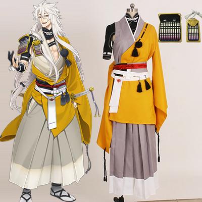 Touken Ranbu Kogitsunemaru Cosplay Kostume Fastelavn