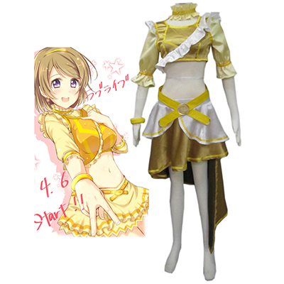 Love Live! Music start!! Hanayo Koizumi Cosplay Costume