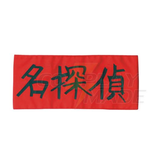 Haruhi Suzumiya SOS Brigade Brassard Cosplay Kellékek SOS Brigade Brassard Cosplay Kellékek Karnevál