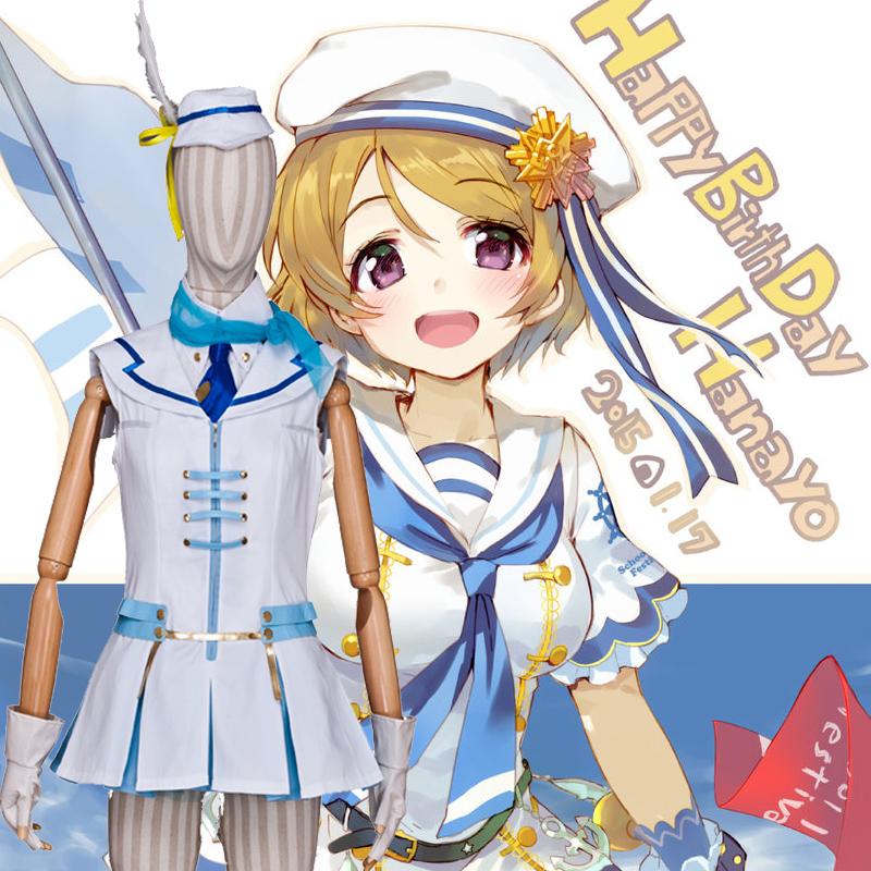 Anime Love Live! Koizumi Hanayo Cosplay Halloween Kostuums België