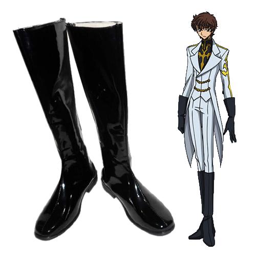 Code Geass Suzaku Kururugi Faschings Stiefel Cosplay Schuhe