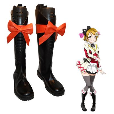 Zapatos Love Live! Kira Kira Sensation Hanayo Koizumi Cosplay Botas
