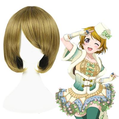 LoveLive! Hanayo Koizumi Cosplay Pruiken