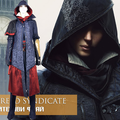 Fantasias de Assassin\'s Creed Yiwei Cosplay