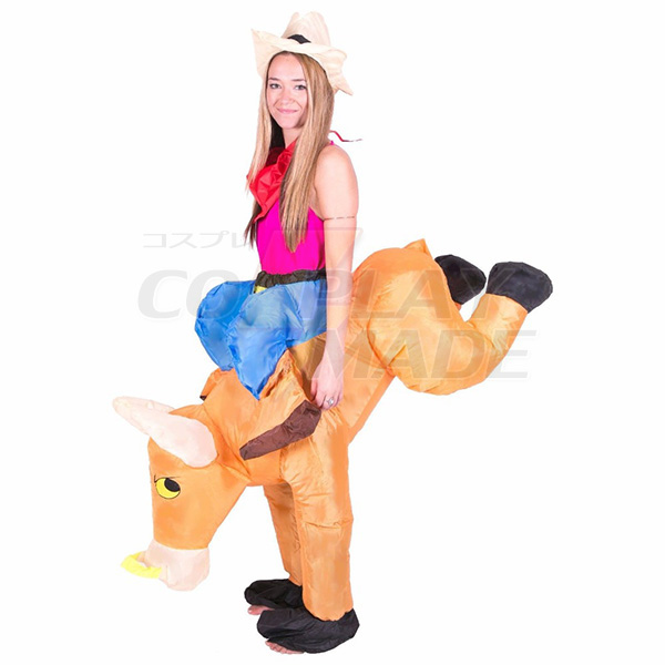 Adult Brown Inflatable Cowboy Bull Motor Costume Halloween Cosplay