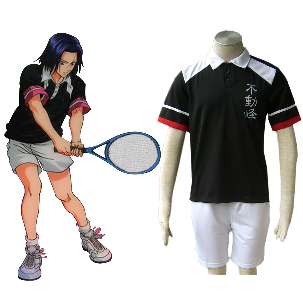 The Prince of Tennis Fudomine Zomer Uniformen Cosplay Kostuums België