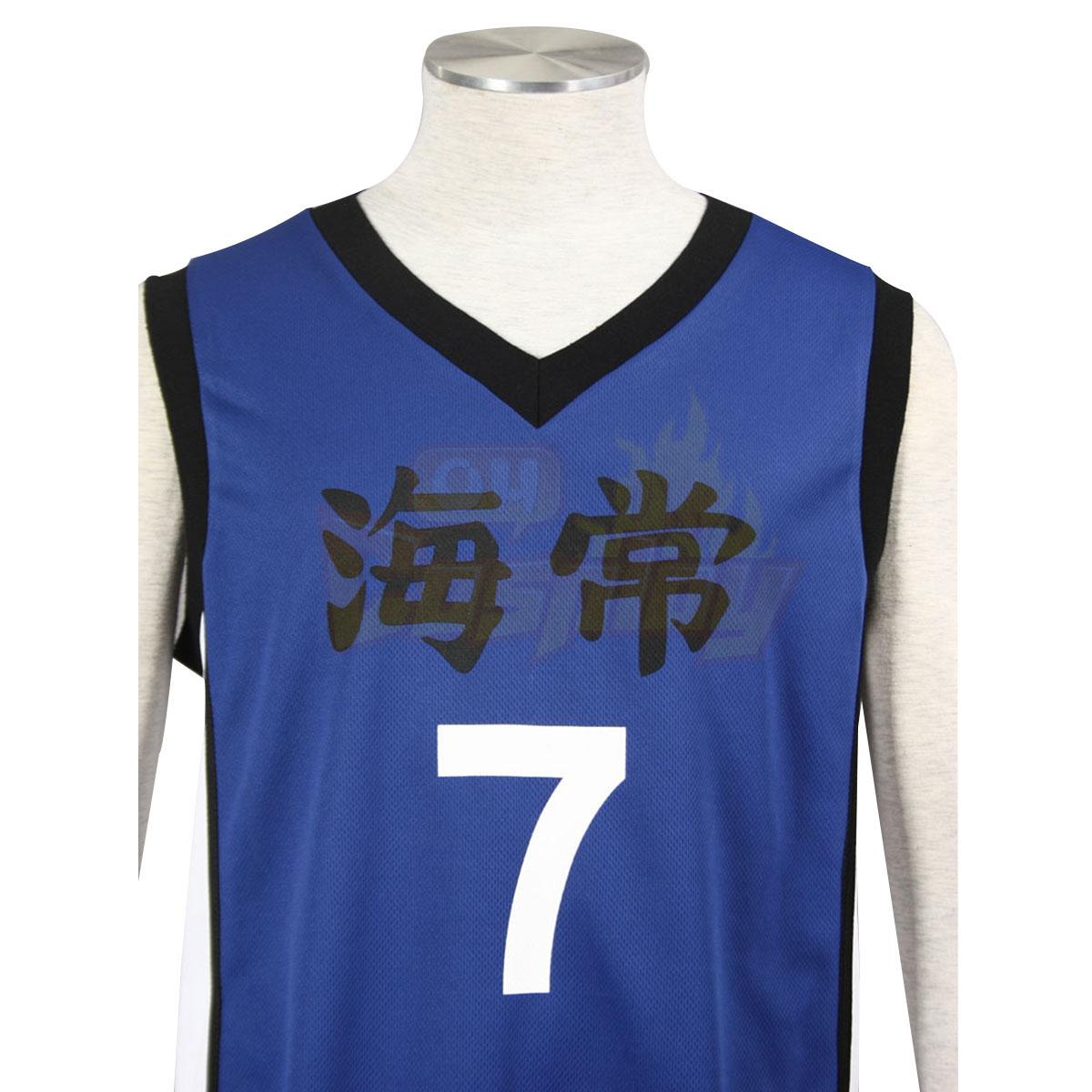 ديلوكس سلة كوروكو Kise Ryota1 Kaijou العليا الأزرق NO.7 كوزبلاي ازياء
