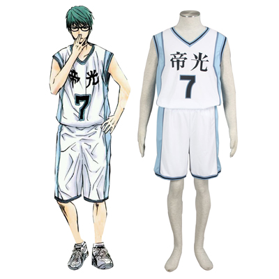 Kuroko no Basket Midorima Shintaro2ND Light White No.7 Cosplay Costumes UK