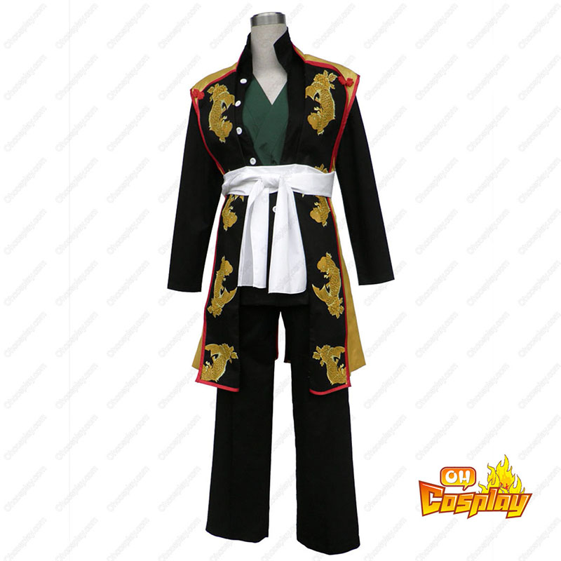 Hakuouki Okita Souji 1 Cosplay Costumes Canada