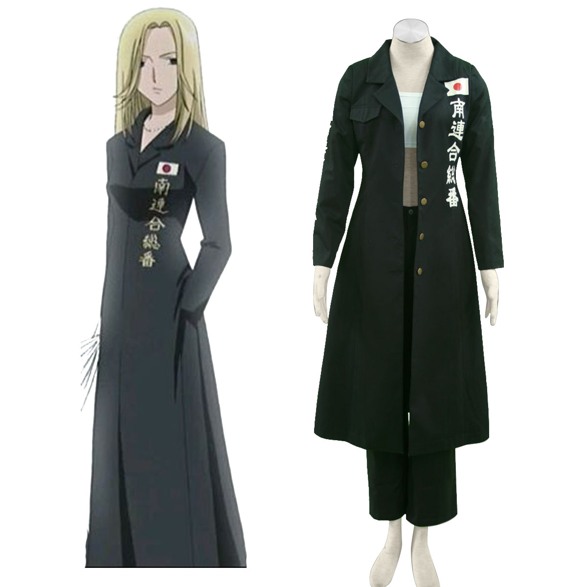 Fruits Basket Uotani Arisa Cosplay Costumes Deluxe Edition