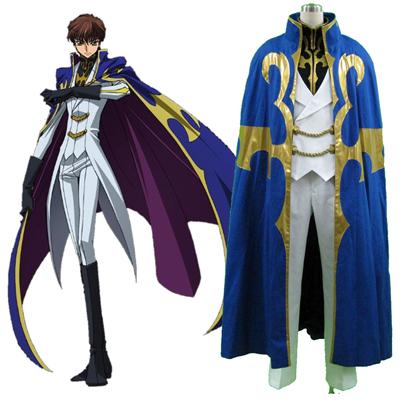 Code Geass Suzaku Kururugi 3RD Cosplay Costumes