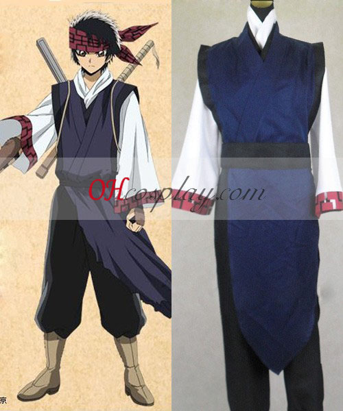 Nurarihyon it would not necessarily Mago Itaku Cosplay Costume