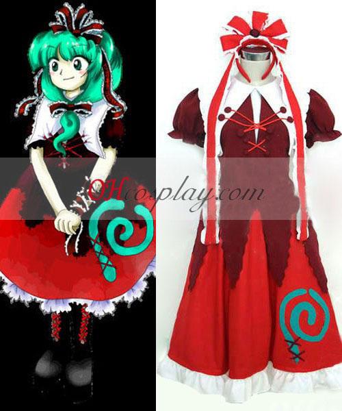 Touhou Project cosplay kostume Kagiyama Hin
