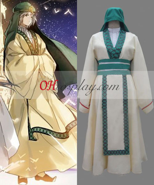 The Labyrinth of Magic Magi Ja'far Cosplay Costume Australia