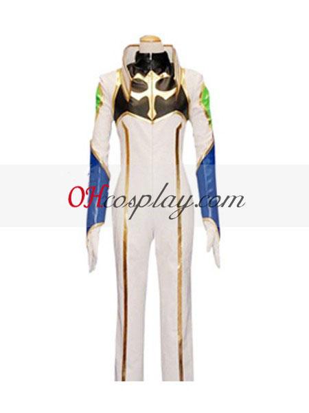 Код Geass Kururugi движение според Cosplay костюм