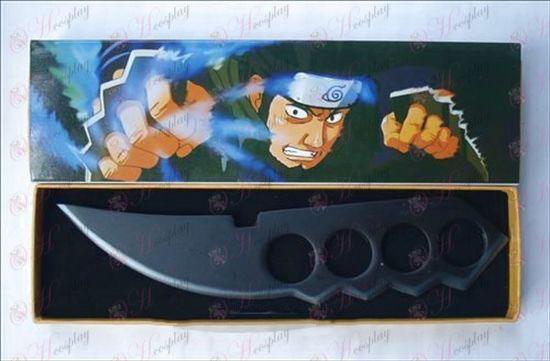 Naruto Asma braços caixas ((Black)