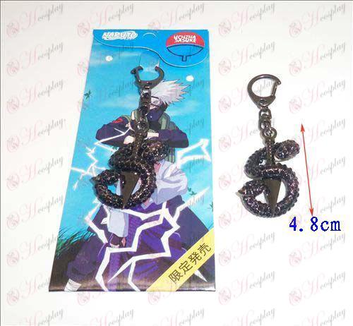 Naruto Shuriken keychain Serpentine