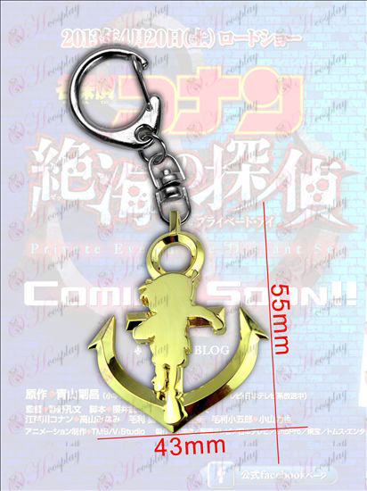 17th anniversary of Conan Gold keychain