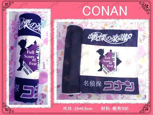 Conan 12-årsdagen for hjul Pen (blå)