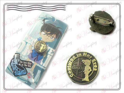 Conan brooch (4th anniversary)
