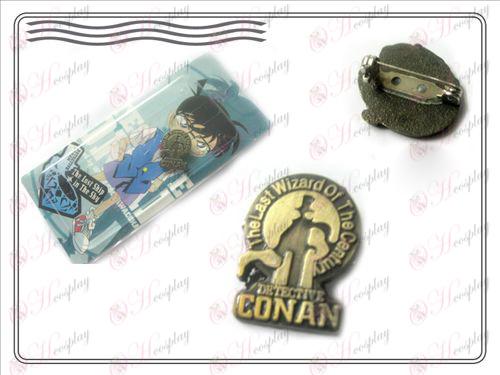 Conan брошка (трета годишнина)