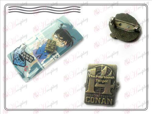 Conan брошка (втори годишнина)