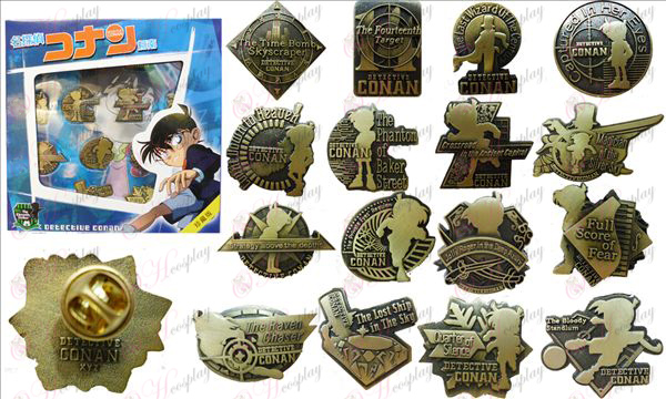 Conan bronze brooch Collector's Edition