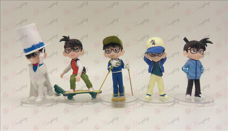 7. generasjon fem modeller Conan dukke vugge