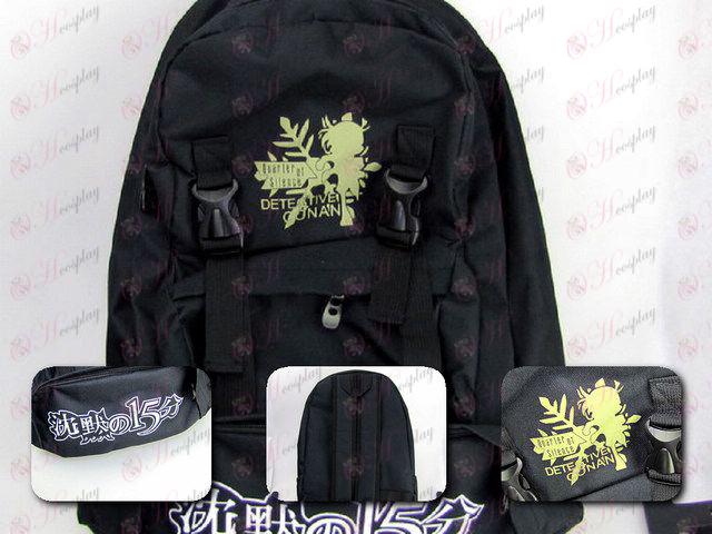 Conan 15 årsdag Ryggsäck