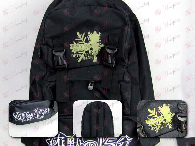 Conan 15 anniversary Backpack