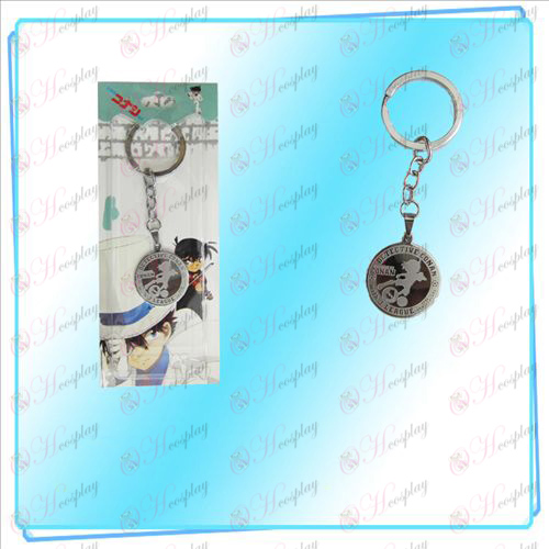 Conan (16th Anniversary stainless steel key ring)