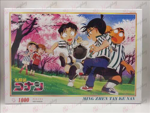 Conan Puzzle 950