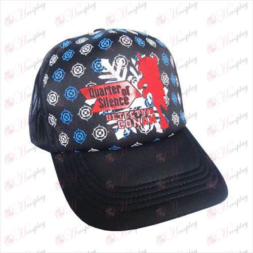 Hög-net hat - Conan logo