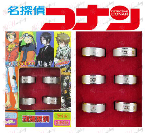 Conan 16 anniversary Frosted Ring (6 / set)