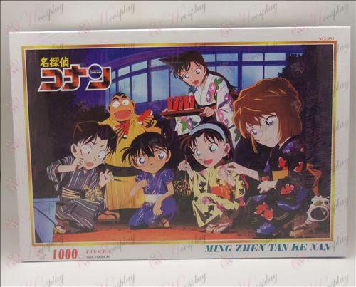 Conan 951 puzzles