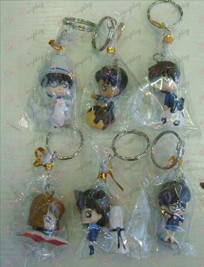 6 Conan keychain