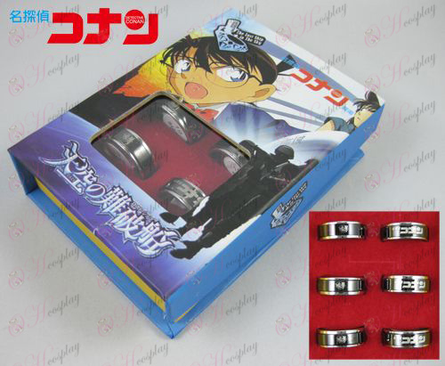 Conan 15th anniversary black steel transporter Ring Set (6)