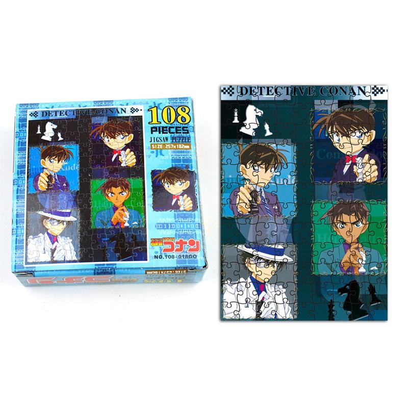Conan Puzzle (108-018)