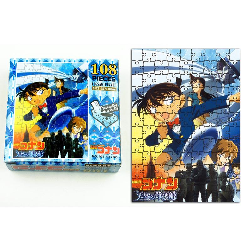 Conan Puzzle (108-017)