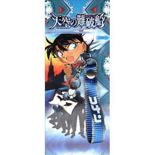 Card installed Conan tie Strap