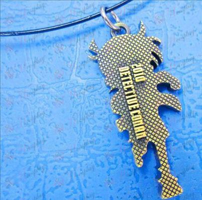 Running Conan Necklace