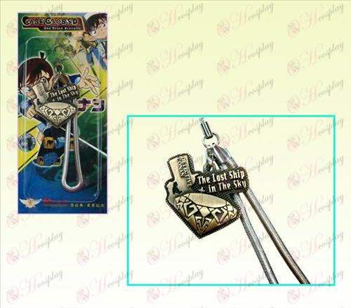 Conan 14th anniversary logo phone chain