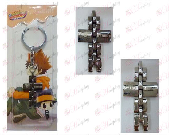 Reborn! Accessories black and white cross key chain