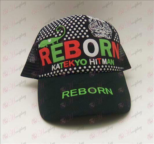 DReborn! اكسسوارات القبعات ()